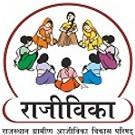 RGAVP Logo