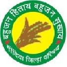 ZP Gondia Logo