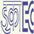 ECIL Logo