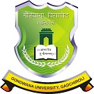 Gondwana University Logo
