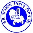 UPRNN Logo