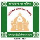 Agartala Municipal Corporation Logo