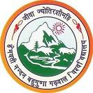HNBGU Logo
