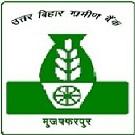 UBGB Logo