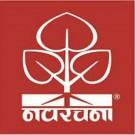NUV Logo