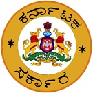 Bidar Revenue Department Logo