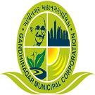 Gandhinagar Municipal Corporation Logo