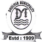 Dhuliyan Municipality Logo